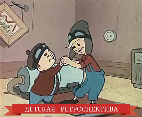 vintik_i_shpuntik