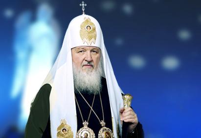 Патриарх Кирилл - Лучезарный ангел