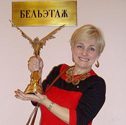 режиссер Татьяна Ильина
